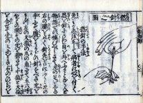 001 Shinkyu Chohoki Komoku (Slides)
