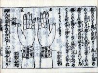 014 Shinkyu Chohoki Komoku (Slides)